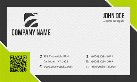 software development  business card templates psd
