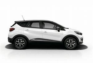Renault Captur 2017 Prix : 2017 renault captur oopscars ~ Gottalentnigeria.com Avis de Voitures