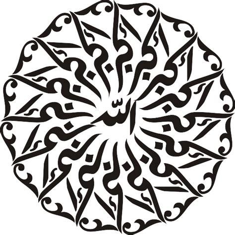 kumpulan caligrafi islami desain grafis digital