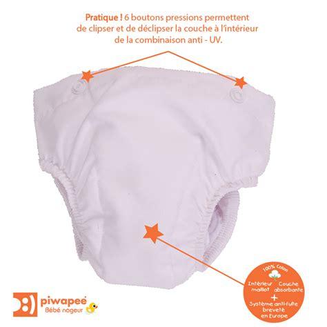 siege auto 14kg combinaison de bain bebe avec couche clipsable intégrée