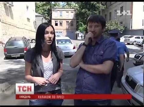 Побиття журналістки під час мітингу у Києві всі подробиці