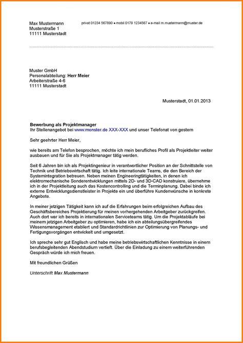 ausbildungsplätze 2019 nrw new bewerbung kauffrau f 252 r b 252 romanagement muster 2019
