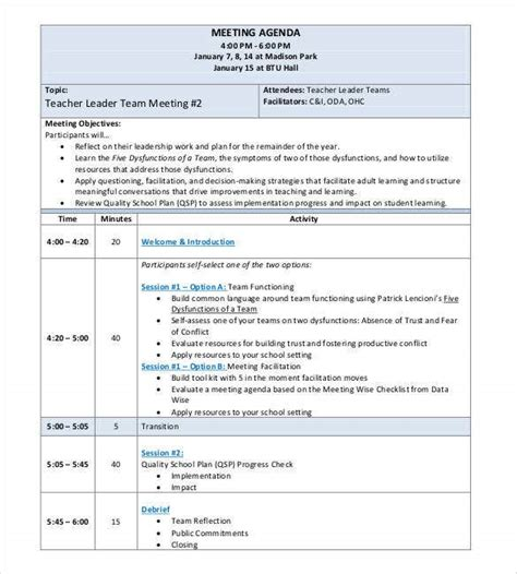 meeting agenda templates    premium
