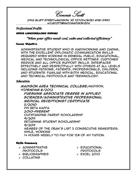 examples of professional profile on resume professional profile resume