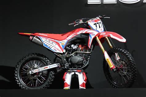 Honda Crf150l Image by Foto Motor Terel Onvacations Image