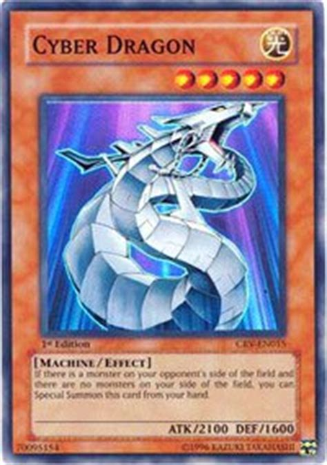 amazon com yu gi oh cyber dragon crv en015 unlimited