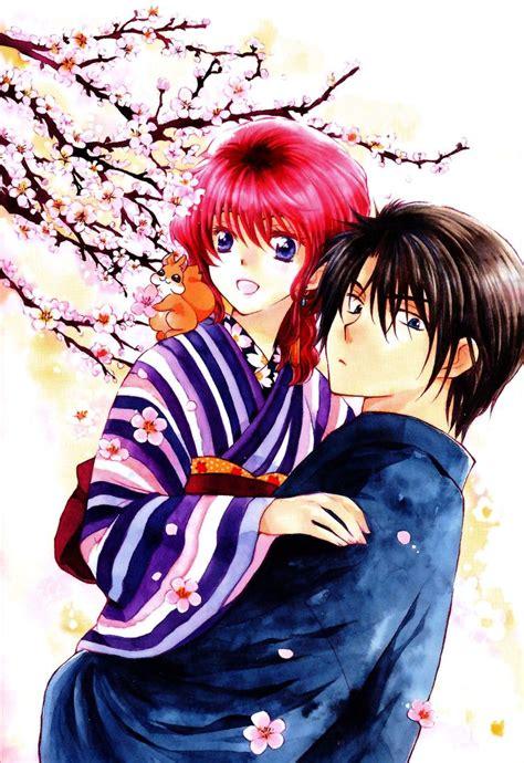 264 Best Akatsuki No Yona Images On Pinterest Akatsuki