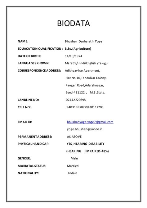 format of marriage resume biodata