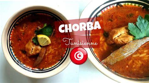 cuisine tunisienne chorba chorba poulet tunisienne recette simple et rapide