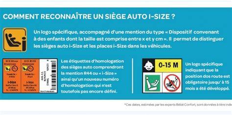 nouvelle reglementation siege auto siège auto i size archives babyspirit