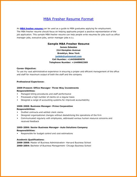 mba hr resume objective