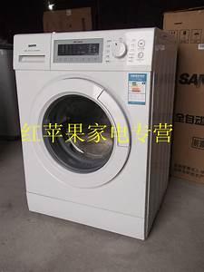 Стиральная, машина, aeg, oko Lavamat 60300, инструкция