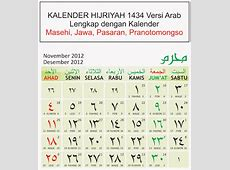 """Search Results for """"Kalender Nasional Arab 2015"""