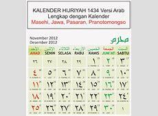 KALENDER HIJRIYAH 1434 Versi Arab Lengkap dengan Kalender