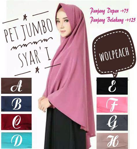 jual hijab syari tutorial hijab terbaru
