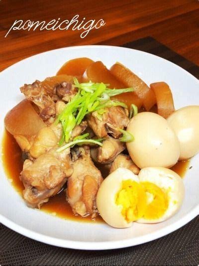 鶏 手羽 元 レシピ 圧力 鍋