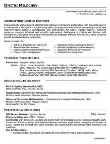 systems engineer resume exle resume writing exles