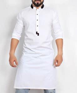 Buy Mens Designer Kurta - TechCity.pk