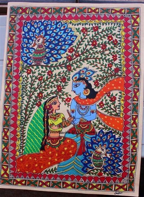 images  indian patterns  pinterest