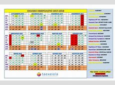 Printable 2018 calendar Free Download USA India Spain