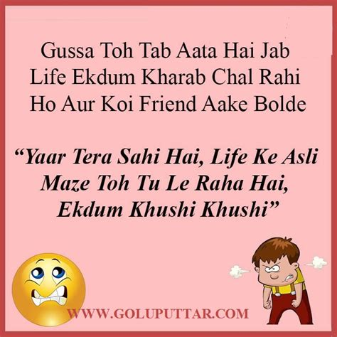 funny hindi jokes   friends happy peaceful life