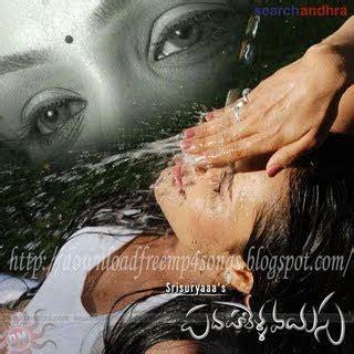 actress madhuri mp kavitha 9 1 09 10 1 09 gsv films film news video songs