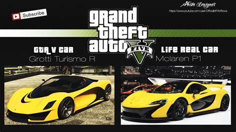Carros De Gta V En La Vida Real Parte #1 / Cars In The