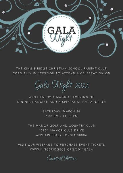 gala invitation template gala invitation invitation