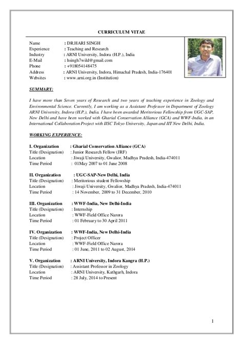 Updated Cv Format by Hs Updated Cv Pdf