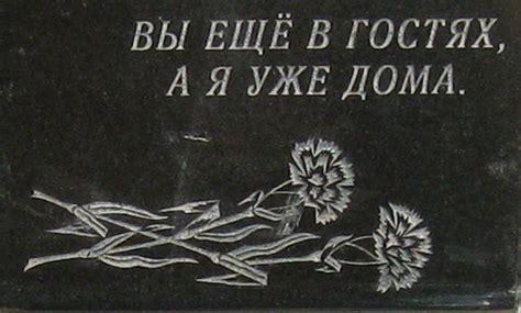 Фото на памятниках казань