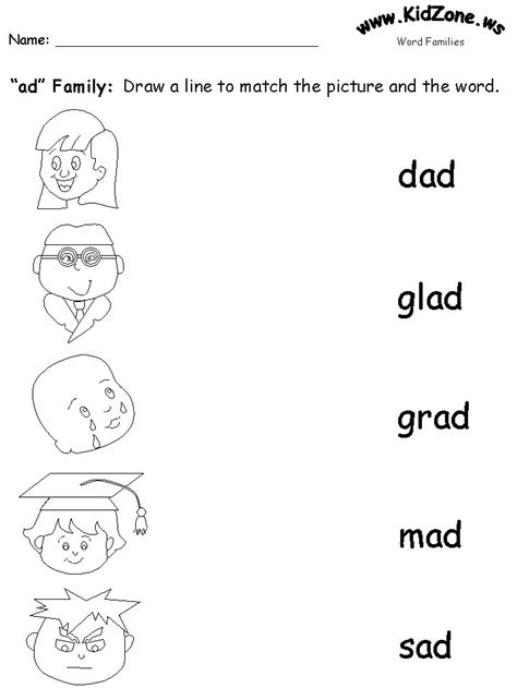 printable word family worksheets word family