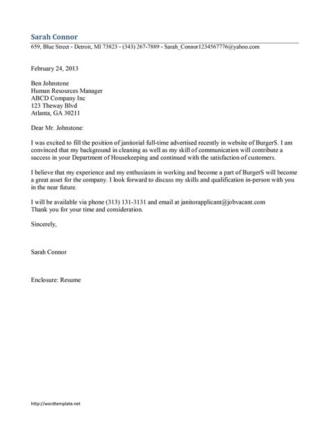 janitor cover letter template
