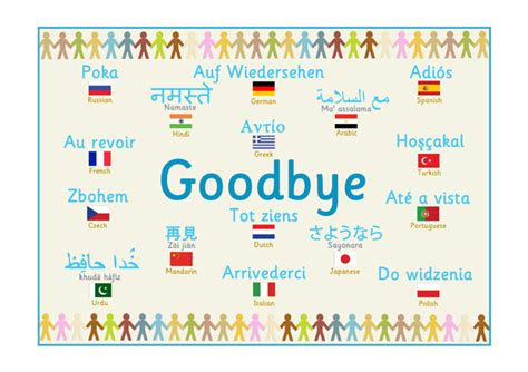 multilingual goodbye poster  early years primary