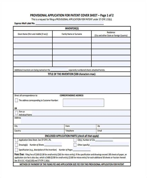 provisional patent template uspto 30 application exles
