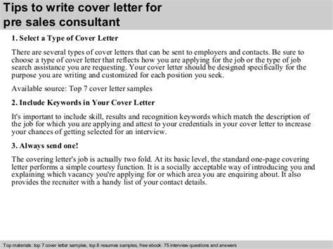 pre written cover letters pre sales consultant cover letter
