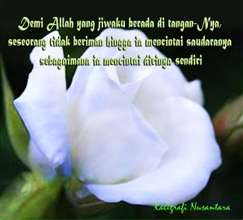 bunga mawar mutiara kata mutiara kaligrafi nusantara