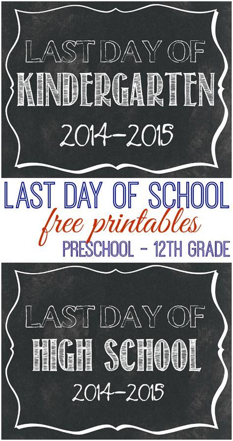 last day of preschool printable last day of school free printables clutter 802