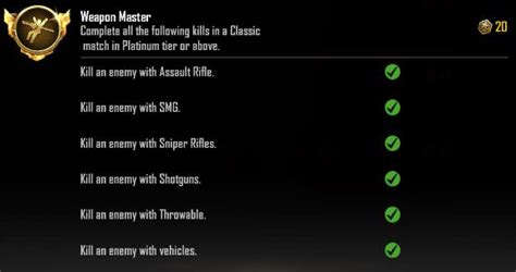 earn pubg mobile weapon master achievement guide