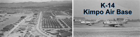 Kimpo Air Force Base K14