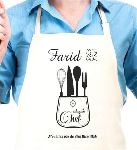 tablier de cuisine personnalisable à votre choix pour