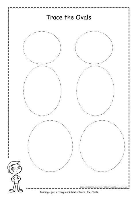 oval tracing worksheet  printable tracing worksheets
