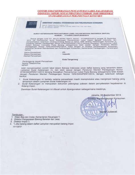 pembuatan izin siujpt proses cepatmudahekspresssukses