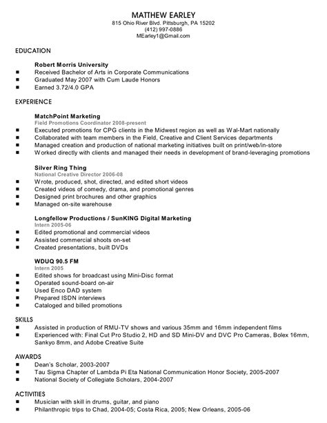 resume retail professional resume