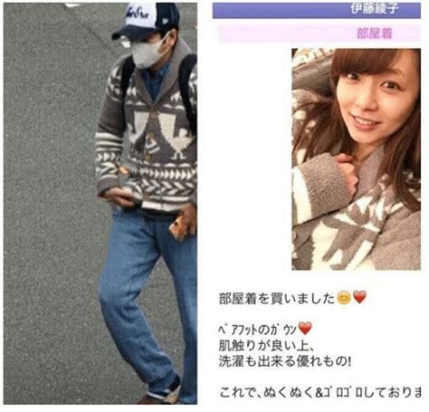 伊藤綾子匂わせ インスタ