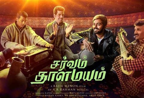 official sarvam thaala mayam release date audio release