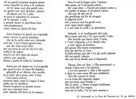 Salve In Testo by Storia Della Musica