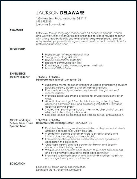 Special Skills In Cv by Language Skills 3 Resume Format Resume Skills