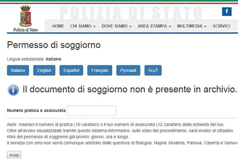 questura roma permesso soggiorno il documento di soggiorno non 232 presente in archivio