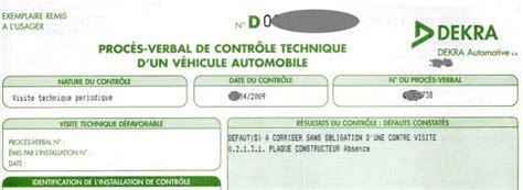 bureau de controle dekra contrôle technique merci dekra questions techniques