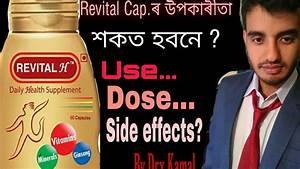 Revital H Cap Use  Dose  Side Effects